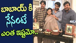 Pawan Kalyan at Ram Charan Birthday Celebrations | Chiranjeevi | Mega Family | Top Telugu TV