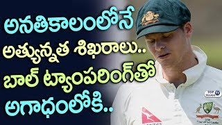 Special Episode on Steve Smith Career | Steve Smith Ball Tampering | Cameron Bancroft | TopTeluguTV