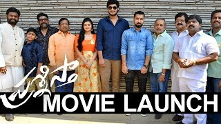 Prasnistha Telugu Movie Launch | Akshitha - Bhavani HD Movies