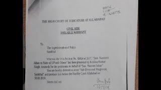 इलाहाबाद हाईकोर्ट ने संभल के SDM के खिलाफ जारी किया गिरफ्तारी वारंट