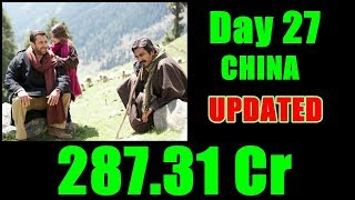 Bajrangi Bhaijaan Collection Day 27 In CHINA Updated