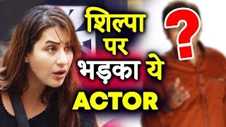 This Bhabiji Ghar Par Hain Actor BLASTS Shilpa Shinde For Hiding Truth