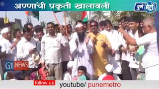 The villagers came to Nagar city and protested against MP Dilip Gandhi's house