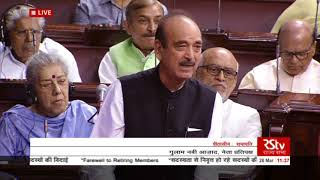 LoP Rajya Sabha Ghulam Nabi Azad's speech |  Farewell to retiring Rajya Sabha members