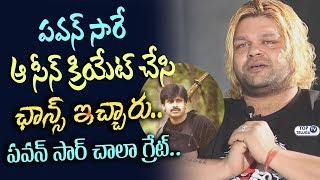 Chitram Fame Babloo Share Memories with Pawan Kalyan Kushi | Babloo Interview With RajKamal