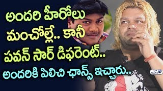 Babloo about Pawan Kalyan and his Political Entry | Janasena Party | Babloo Interview With RajKamal