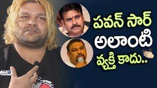 Chitram Babloo about Pawan Kalyan Greatness   Kathi Mahesh   Top Telugu TV