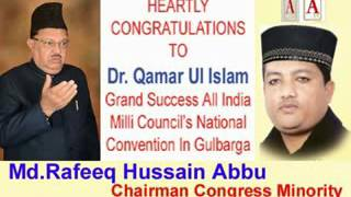 Heartly  Congratulations to Dr. Qamar Ul Islam