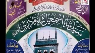 555 Urs-E-Shareef Darga Hazrat Syed Shah Ismail Quadri Rh Part 1