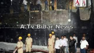 Sapna theater Bidar me Aag lagne ka hadesa A.Tv Bidar News