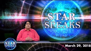 Star Speaks; How to get rid of fatigue from work pressure? (29 March)