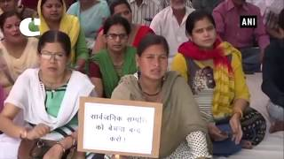 Electricity Board Employees Hold Unique Protest and Yagya Against Privitisation of Department