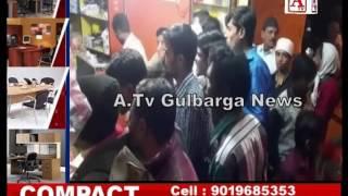 Namak aur shaker market se gaib hone ki afwa ; Gulbarga me log huwe pareshan