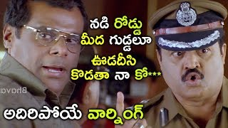 Suresh Gopi Powerfull Warning To Ashish Vidyarthi - Latest Telugu Movie Scenes - Bhavani HD Movies