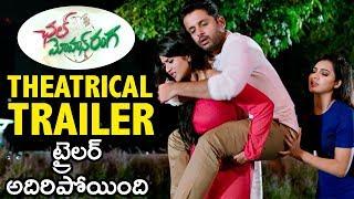 Chal Mohan Ranga Theatrical Trailer |  Nithiin ,Megha Akash | Pawan Kalyan
