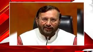 दिल्ली - सीबीएसई पेपर लिक मामला, वट्टसएप पर लिक हुआ था पेपर - tv24