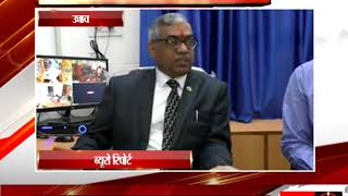 उन्नाव - आर्यावर्त ग्रामीण बैंक ने 706 वी शाखा का किया शुभारंभ - tv24