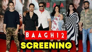 BAAGHI 2 GRAND PREMIERE Full Video | Akshay Kumar, Suniel Shetty, Tiger Shroff, Disha Patani