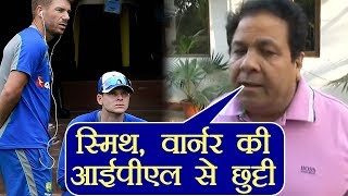 David Warner And Steve Smith Out From IPL 2018   BCCI BIG DECISION
