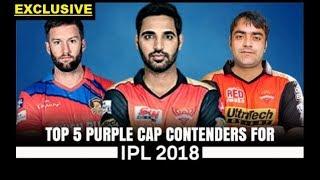 Top 5 Bowlers In IPl 2018   Purple Cap Contenders   Delhi Darpan Tv