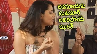 Funny Incident Between Anchor Anasuya and Director Sukumar | Rangasthalam Movie | Top Telugu TV