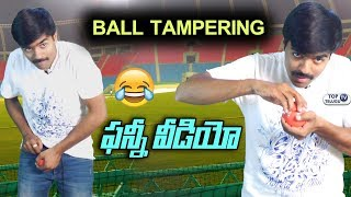 Cameron Bancroft Ball Tampering  Funny Video | STEVE Smith | David Warner | Top Telugu TV