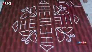 easy rangoli designs with 5x12 dots  simple kolam designs with dots muggulu designs | rectvindia