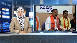 ssvtv urdu news 29-3-18