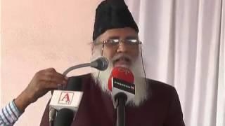 Jalsa-E-Gulistan-E-Hind Organised By Payam-E-Insaniyat Wo Urdu Sahafat-O-Adab 01