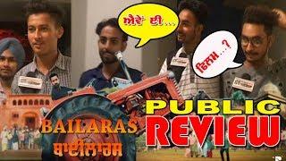 Bailaras Public Review || Binnu Dhillon | Dev Kharoud || Prachi Tehlan || Full Punjabi Movie 2017