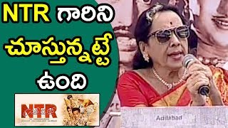 Actress Jamuna Emotional Speech @ NTR Biopic Movie Launch || Balakrishna || Venkaiah Naidu