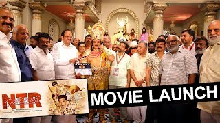 NTR Biopic Movie Launch  || Balakrishna || Venkaiah Naidu || Teja - Bhavani HD Movies