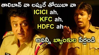 Watch Sudigali Sudheer Racha Ravi Non Stop Comedy Late Video