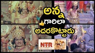 Balakrishna Delivers Dana Veera Sura Karna Dialogue At  NTR Biopic Movie launch