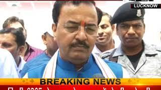 बाबा साहब अंबेडकर राष्ट्र की धरोहर हैं, किसी पार्टी की जागीर नहीं: केशव प्रसाद मौर्य