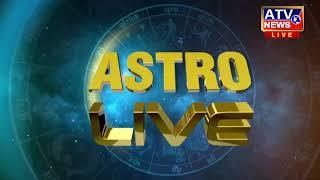 आज का राशिफल #ATV NEWS CHANNEL