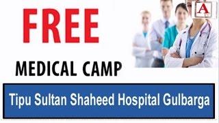 Gulbarga Me World Famous Hakeem Akbar Kauser Health Camp A.Tv News 19-1-2017