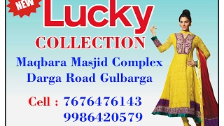 Lucky Dhamaka Offer Buy 1 Get 1 Free New Lucky Collection Gulbarga
