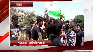 सूरत - सीबीएसई पेपर लीक मामले को लेकर विरोध प्रदर्शन - tv24