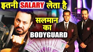 Bodyguard Shera GETS CRORES To Protect Salman Khan | Shera Salary