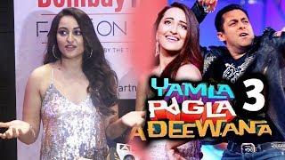 Sonakshi Sinha On Special Song With Salman Khan In Yamla Pagla Deewana 3