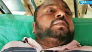 Surat police beaten complainant in Udhana area