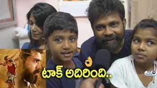 Rangasthalam Review by Sukumar Family | Director Sukumar family hungama at Sudarshan | Ram Charan