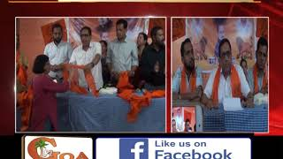 Party Members From 5 Wards Of Ponda Municipality Join MGP