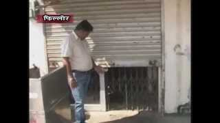 15 Oct 2013   Second Shop Theft in 2 Days in Phillor