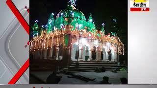 कम्हरिया प्रसिद्ध सूफी संत हजरत मस्तान शाह बाबा का सालाना उर्स मुबारक #Channel India Live