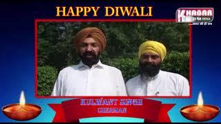 KULWANT SINGH    DIWALI WISHES    KHABAR HAR PAL INDIA