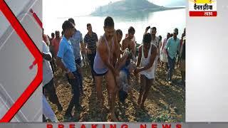 जबलपुर इंजीनियरिंग कॉलेज के दो छात्र डूब गए #Channel India Live