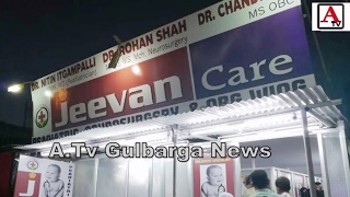 Free Health Camp For Children's at Jeevan Care Hospital Gulbarga A.Tv News 12-2-2017