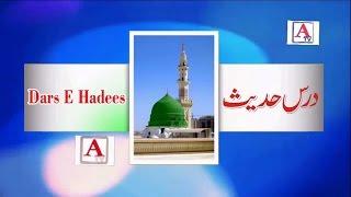 Dars E Hadees Episode 1 By A.Tv Gulbarga 24-2-2017